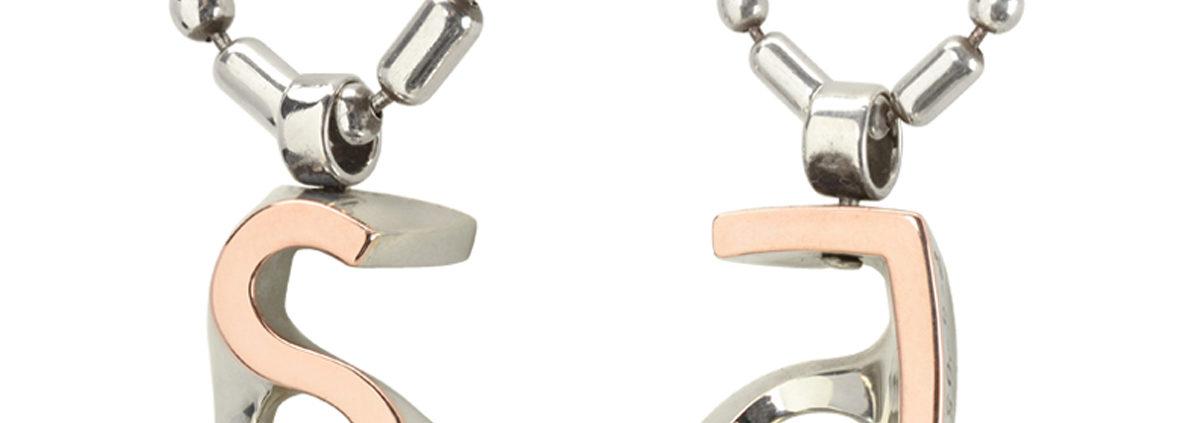 trouwsierraad hanger draaibaar initialen
